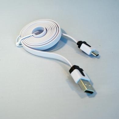 Micro USB Kabel | SunCharger.eu